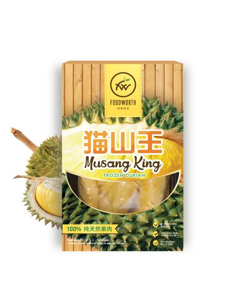 MSK Durian Pulp